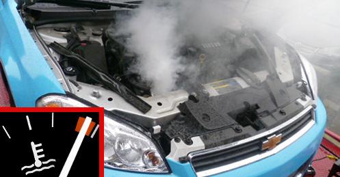 داغ کردن خودرو ، جوش آوردن ماشین